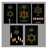 Set of posters International Holocaust Remembrance Day 27 January. Hebrew. Vector illustration Stock Photo