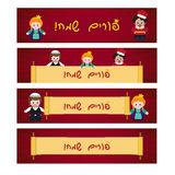 Set of Purim banners with hebrew text Royalty Free Stock Photo