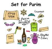 Set on Purim. elements of the Jewish holiday of Purim. Hebrew, G royalty free illustration