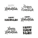 Set quotes about Happy Hanukkah Royalty Free Stock Photography