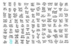 Set 100 ręki literowania pozytywu wycena o jednorożec, syrenka Royalty Ilustracja