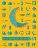 Set of ramadan flat icons Royalty Free Stock Image