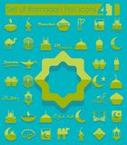 Set of ramadan flat icons Stock Photography