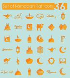 Set of ramadan flat icons Royalty Free Stock Images