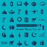 Set of ramadan flat icons Stock Image