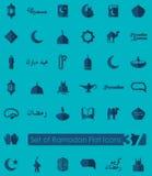Set of ramadan icons Royalty Free Stock Photography