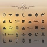 Set of ramadan icons Stock Image