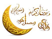 Set of Ramadan Kareem calligraphy greetings. Set of Islamic calligraphy greetings for holy Islamic month Ramadan. (Ramadan Kareem translation: Bless You During stock illustration