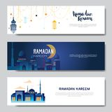 Set ramadan kareem muslim religion holy month flat banner royalty free illustration