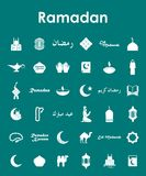 Set of ramadan simple icons Stock Photography