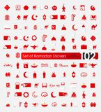 Set of ramadan stickers Royalty Free Stock Photography