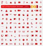 Set of ramadan stickers Royalty Free Stock Photos