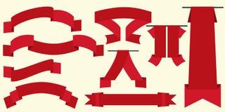 Set of  ribbons  ribbons badges. Set of  ribbons , ribbons badges Royalty Free Stock Image