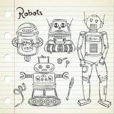 Rocznika robot ilustracja wektor