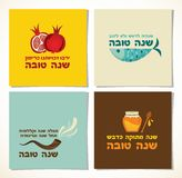 Set of Rosh Hashana greeting cards with traditional proverbs and greetings. Vector ill Royalty Free Stock Photography