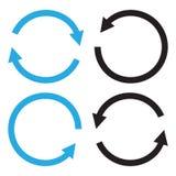 Set of round arrows. Vector illustration royalty free illustration
