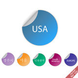Set of round paper stickers. Vector illustration Royalty Free Stock Photos