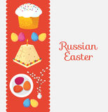 Set Russian Easter food. Food illustration with Easter cake, egg. S, Easter curd dessert and willow branches. Template for menu with cooking utensils and food Stock Image