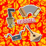 Set russian icons.   Stock Images