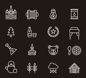Set of Russian related icons. Illustrated set of icons related to Russian Stock Images