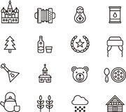 Set of Russian related icons Stock Photo