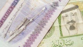 Set saudyjczyk - arabscy banknoty obrazy royalty free