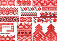 Set of 21 Seamless Ethnic Patterns for Embroidery Stitch stock illustration