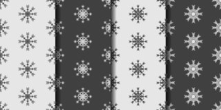 Set seamless pattern background with snowflakes. Set seamless pattern background, with snowflakes. Can be used for wallpaper, pattern fills, web page background Stock Photography