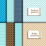 Set of seamless patterns. Vector illustration. Set of seamless patterns in islamic style. Vector illustration Royalty Free Stock Image