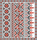 Set of seamless Ukrainian traditional patterns Stock Photos