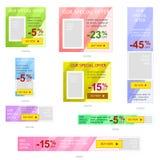 Set sieć sztandaru reklamy Obrazy Stock