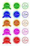 Set Sign, Halal isolated on white background Stock Photo