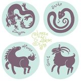 Set signs of the Chinese zodiac. Royalty Free Stock Images