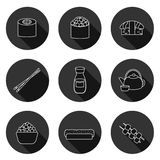 Set of simple icons with japanese cuisine objects Royalty Free Stock Photo