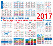Set of simple two thousand seventeen year calendar obtained Russian public holidays. Translation from Russian - `Pocket calendar with Public holidays of Stock Photography