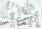 Set of sketches of comical cartoons Stock Photography