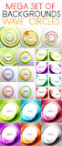 Set of smooth soft wave templates Royalty Free Stock Photo