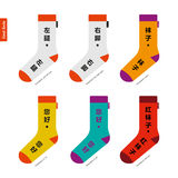 Set of socks with Chinese characters Stock Images