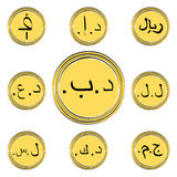 Set with South-West Asia Currency Symbols Royalty Free Stock Photos