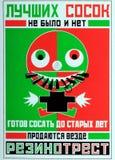 Photo Soviet propaganda poster life style. Set of soviet posters, military, life style Royalty Free Stock Photos