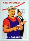 Photo Soviet propaganda poster life style. Set of soviet posters, military, life style Royalty Free Stock Photo