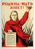 Photo Soviet propaganda poster life style. Set of soviet posters, military, life style Stock Photo