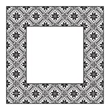 Set square frame ornamental ethnic. Vector illustration Royalty Free Stock Photos