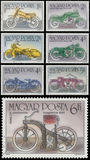 Set of stamps printed in Hungary shows Motorcycles Stock Images