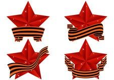 Set Sterne Lizenzfreies Stockbild