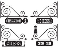 Set of street signs for chess. A set of street signs for chess clubs, chess schools, competitions, with chess pieces as decoration vector illustration