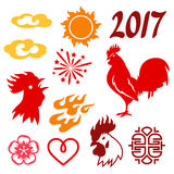 Set of symbols 2017 by Chinese calendar Stock Image