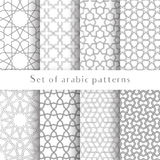 Set of symmetrical abstract vector Islamic traditional background in arabian style made of emboss geometric shapes. Black and white colors. Seamless pattern is Royalty Free Stock Photography
