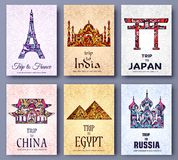 Set sztuki ornamentacyjna podróż i architektura na etnicznych kwiecistych stylowych ulotkach Wektorowy dekoracyjny sztandar karta Fotografia Stock