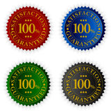 Set of Tags - Satisfaction Guaranteed Royalty Free Stock Photos